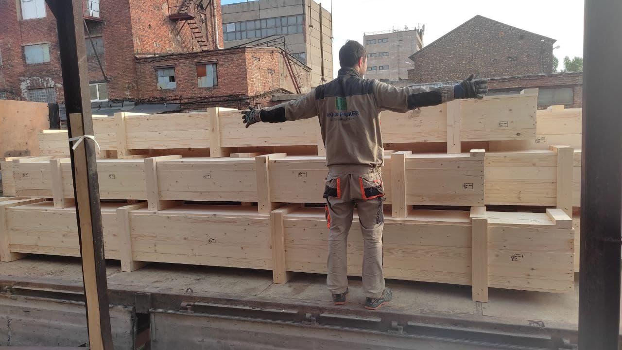 Деревянные ящики для транспортировки грузов